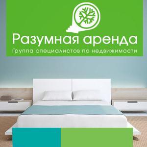 Аренда квартир и офисов Зеленогорска