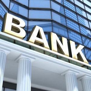 Банки Зеленогорска