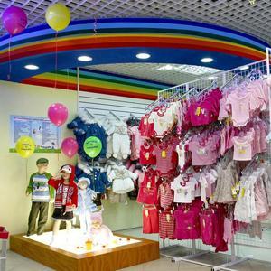 Детские магазины Зеленогорска