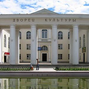 Дворцы и дома культуры Зеленогорска