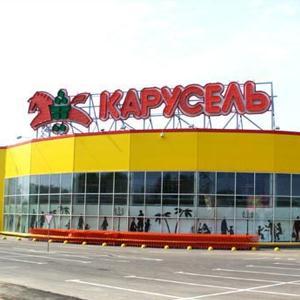 Гипермаркеты Зеленогорска