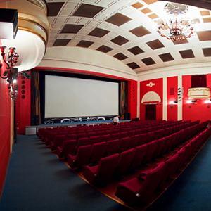 Кинотеатры Зеленогорска