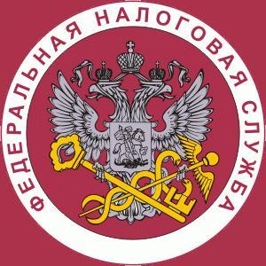 Налоговые инспекции, службы Зеленогорска