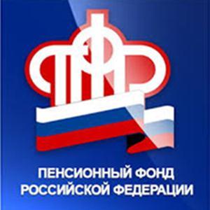 Пенсионные фонды Зеленогорска