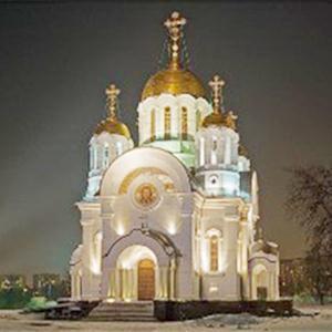 Религиозные учреждения Зеленогорска