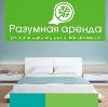 Аренда квартир и офисов в Зеленогорске