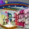 Детские магазины в Зеленогорске