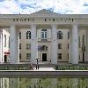 Дворцы и дома культуры в Зеленогорске