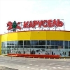 Гипермаркеты в Зеленогорске