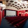 Кинотеатры в Зеленогорске