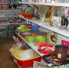 Магазины хозтоваров в Зеленогорске