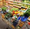 Магазины продуктов в Зеленогорске