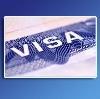 Оформление виз в Зеленогорске