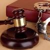 Суды в Зеленогорске
