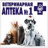 Ветеринарные аптеки в Зеленогорске
