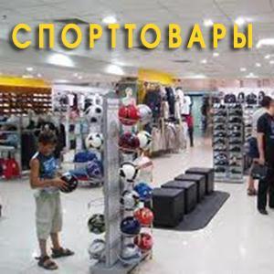 Спортивные магазины Зеленогорска