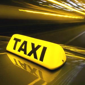 Такси Зеленогорска